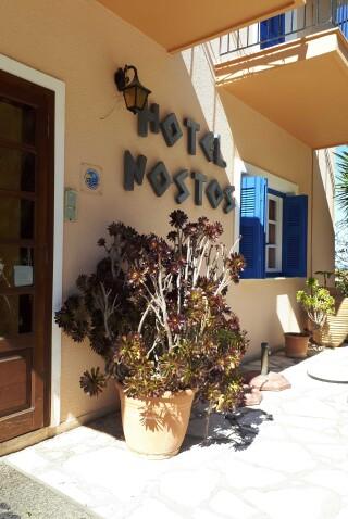 nostos hotel ithaca entrance